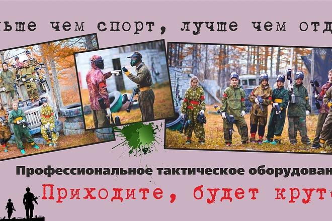 Дизайн - макет быстро и качественно 51 - kwork.ru