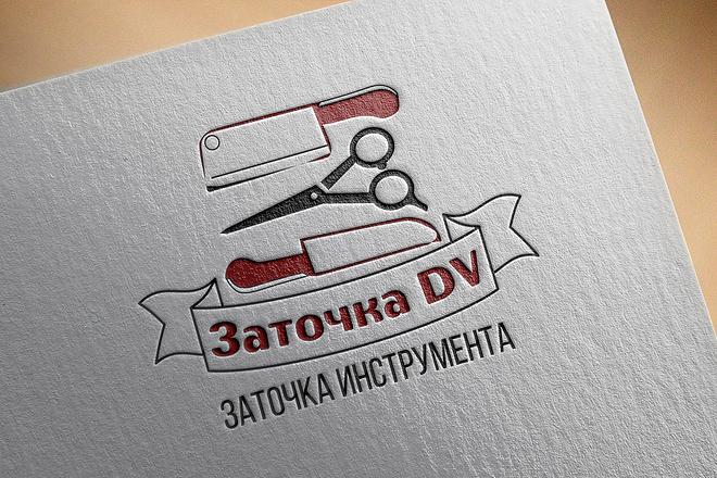 Эффектный логотип 52 - kwork.ru