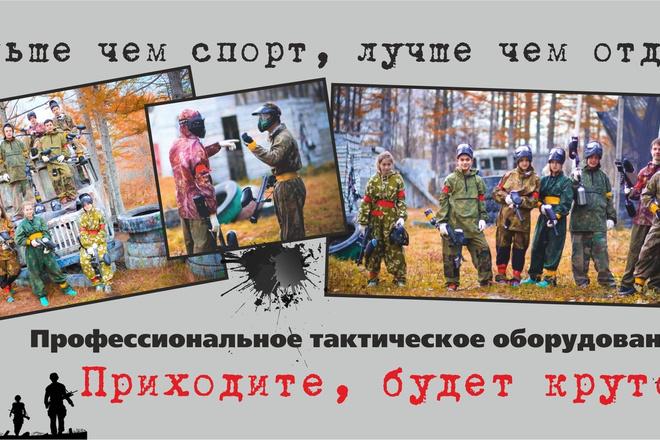 Дизайн - макет быстро и качественно 50 - kwork.ru