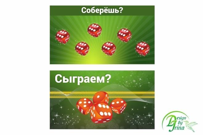 Рекламный баннер 66 - kwork.ru