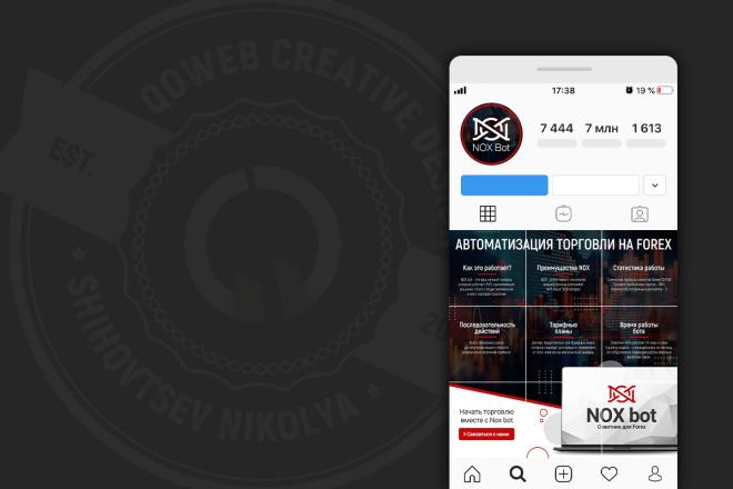 Сделаю продающий Instalanding для инстаграм 4 - kwork.ru