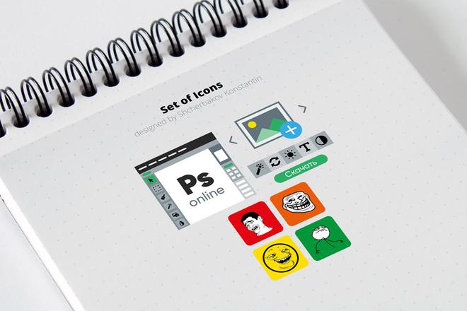 Разработка иконок 14 - kwork.ru