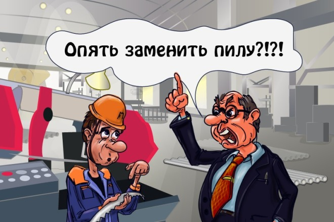 Нарисую карикатуру 8 - kwork.ru