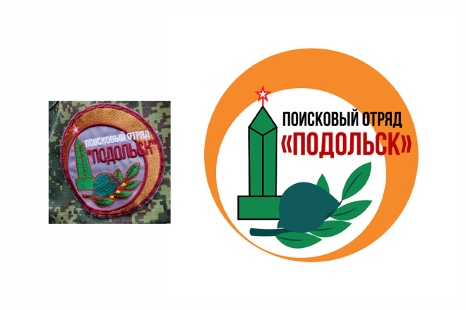 Отрисовка в вектор 16 - kwork.ru