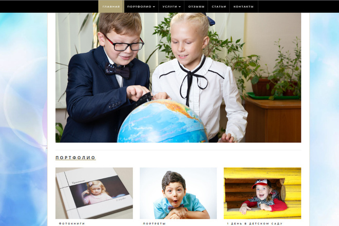 Мощный Wordpress под ключ 26 - kwork.ru