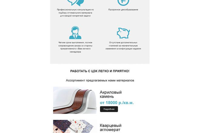 Создам дизайн коммерческого предложения 9 - kwork.ru