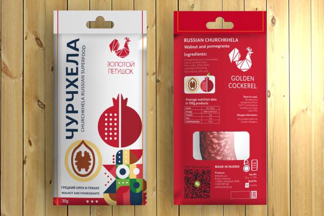 Упаковка в 3D 4 - kwork.ru