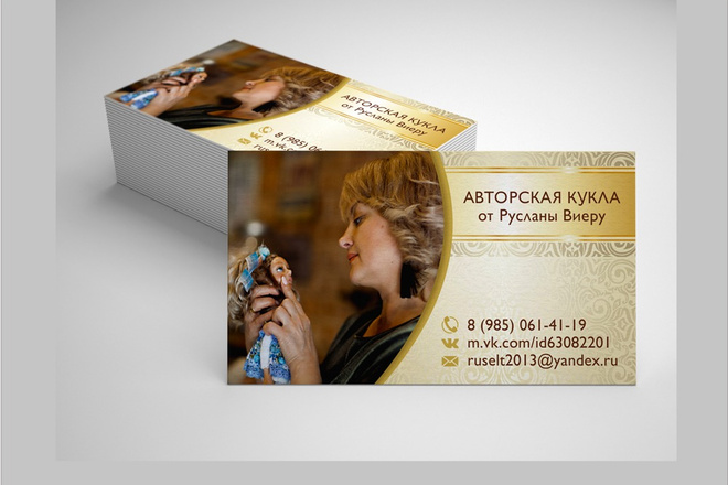 Разработаю дизайн оригинальной визитки. Исходник бесплатно 25 - kwork.ru