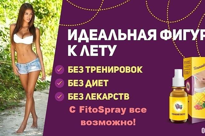 Тизеры 200 на 200. Кол-во 20 штук 1 - kwork.ru
