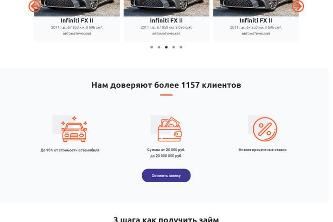Создание красивого адаптивного лендинга на Вордпресс 55 - kwork.ru