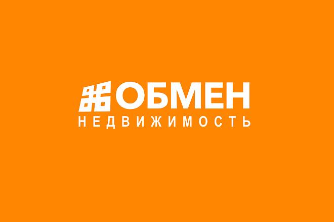 Отрисовка растрового логотипа в вектор 33 - kwork.ru