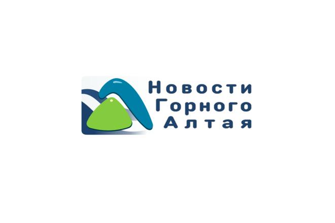 Отрисовка растрового логотипа в вектор 32 - kwork.ru