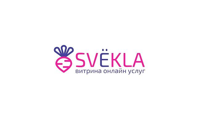Отрисовка растрового логотипа в вектор 31 - kwork.ru
