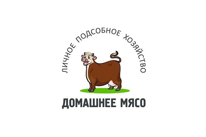 Отрисовка растрового логотипа в вектор 28 - kwork.ru