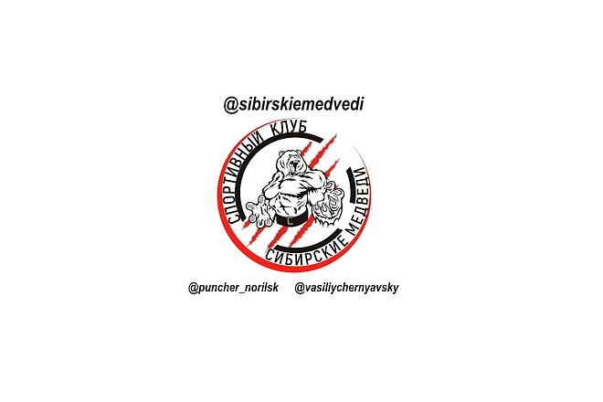 Отрисовка растрового логотипа в вектор 27 - kwork.ru