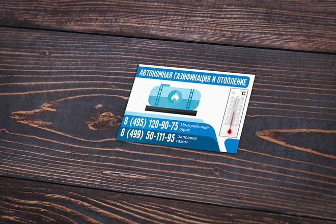 Дизайн листовки, флаера 12 - kwork.ru