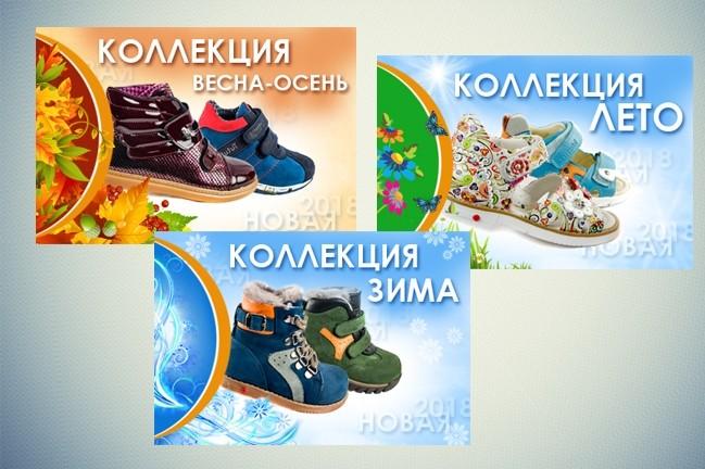 3 баннера для веб 29 - kwork.ru