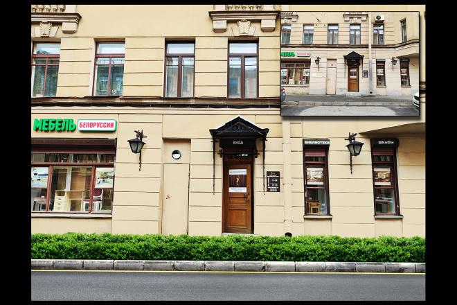 Реставрация старых фото 7 - kwork.ru