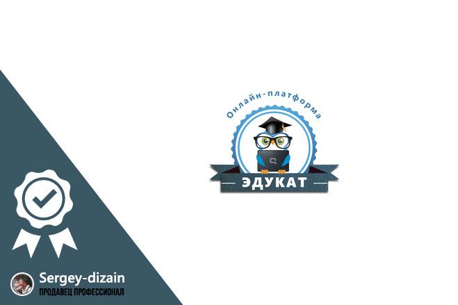 Создам 3 варианта логотипа с учетом ваших предпочтений 3 - kwork.ru