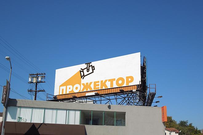 Эффектный логотип 55 - kwork.ru