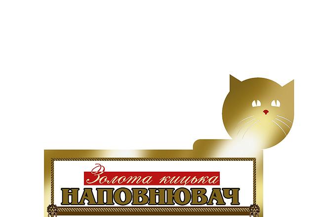 Создание этикеток и упаковок 2 - kwork.ru