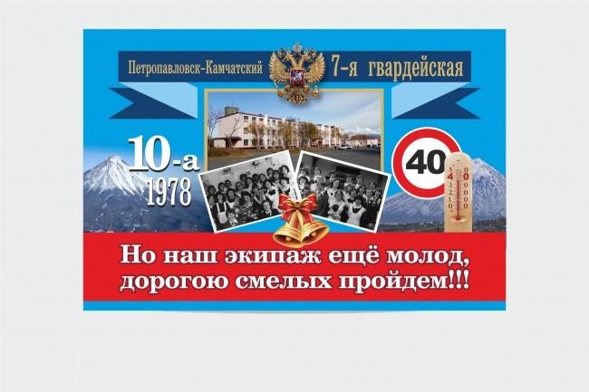 Постер, плакат, афиша 19 - kwork.ru
