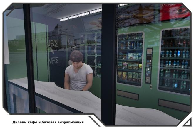 SketchUp l Планировка интерьеров 8 - kwork.ru