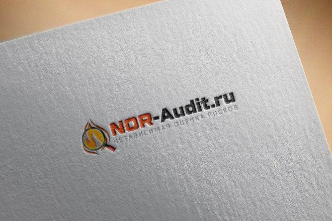 Создам 2 варианта логотипа + исходник 14 - kwork.ru