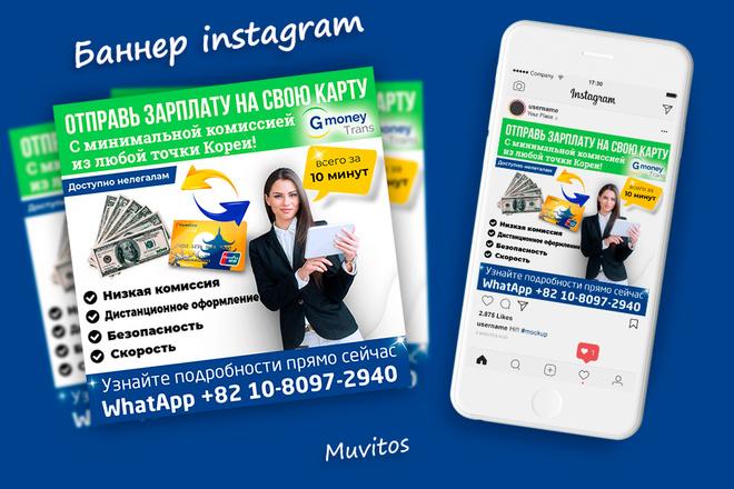 Креативы, баннеры для рекламы FB, insta, VK, OK, google, yandex 43 - kwork.ru