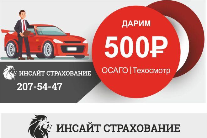 Создам дизайн сертификата, купона 4 - kwork.ru