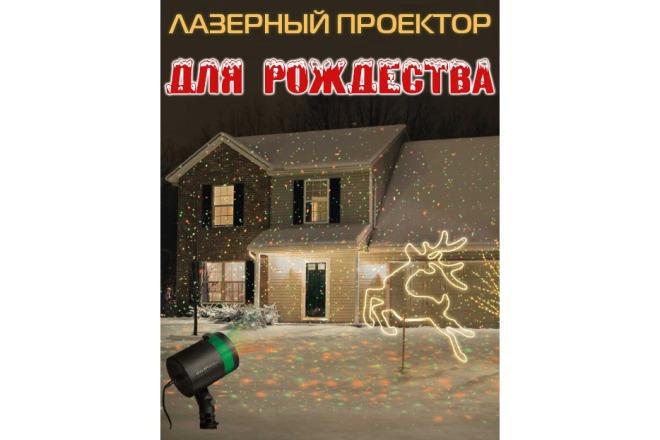 Делаю копии landing page 39 - kwork.ru