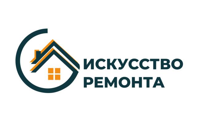 Ваш уникальный логотип 3 - kwork.ru