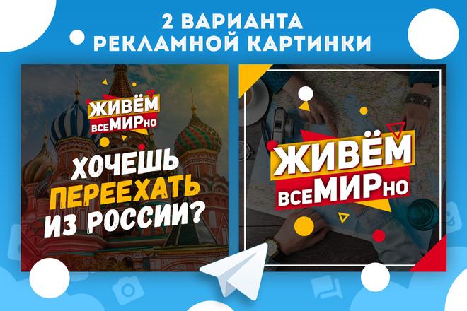 Оформление Telegram 31 - kwork.ru
