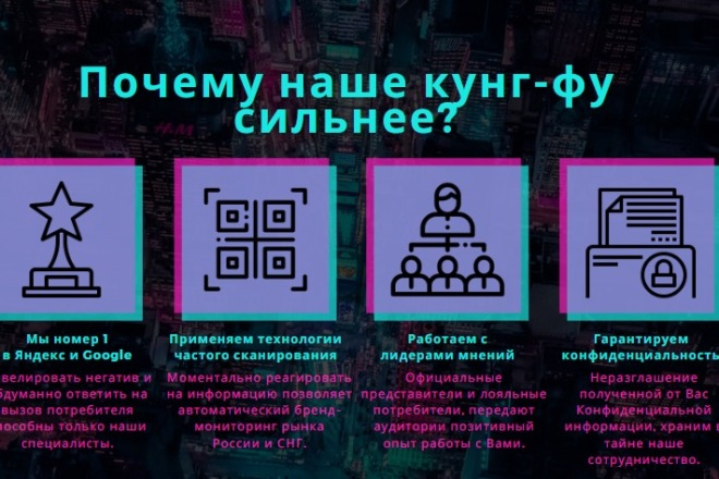 Стильный дизайн презентации 347 - kwork.ru