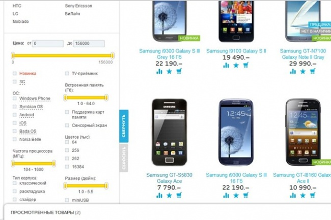 Создам интернет-магазин на Wordpress 35 - kwork.ru