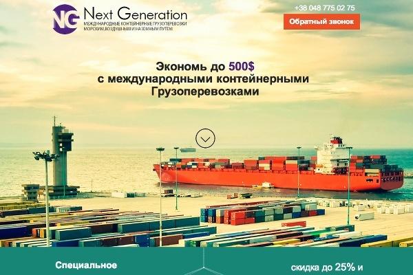 Создам интернет-магазин на Wordpress 30 - kwork.ru