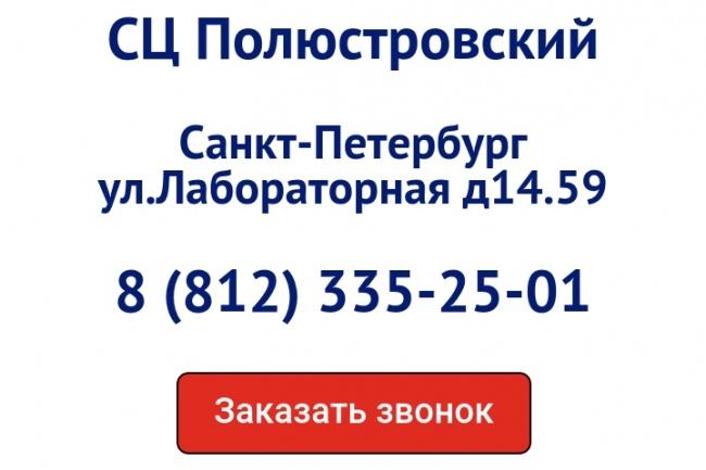 Создам интернет-магазин на Wordpress 29 - kwork.ru