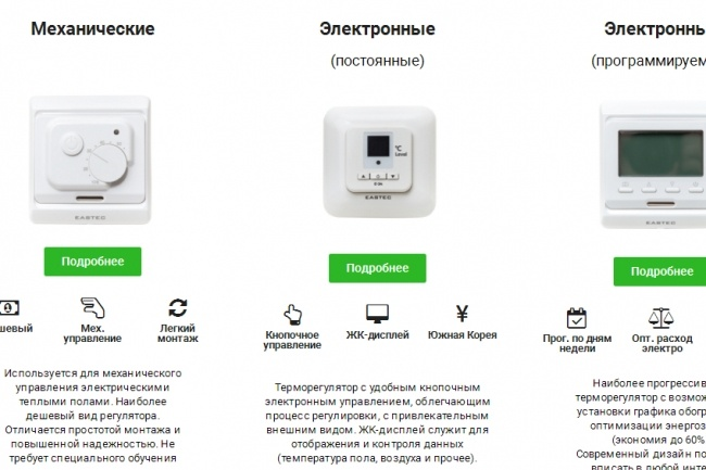 Создам интернет-магазин на Wordpress 25 - kwork.ru