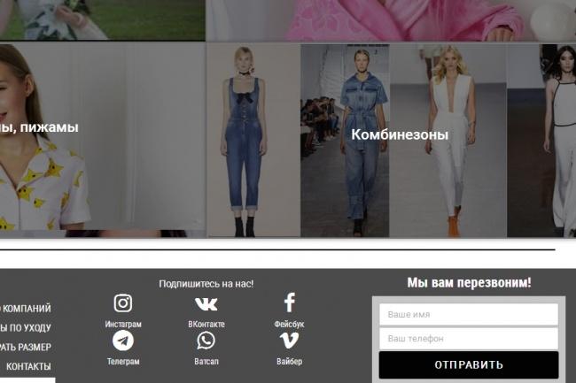 Создам интернет-магазин на Wordpress 23 - kwork.ru
