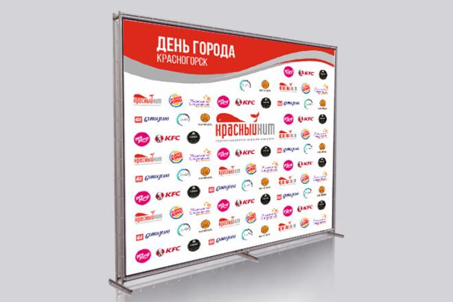 Дизайн наружной рекламы 41 - kwork.ru
