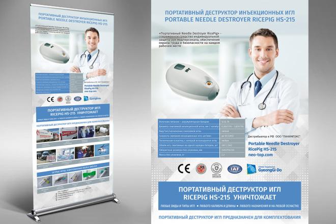 Дизайн наружной рекламы 30 - kwork.ru