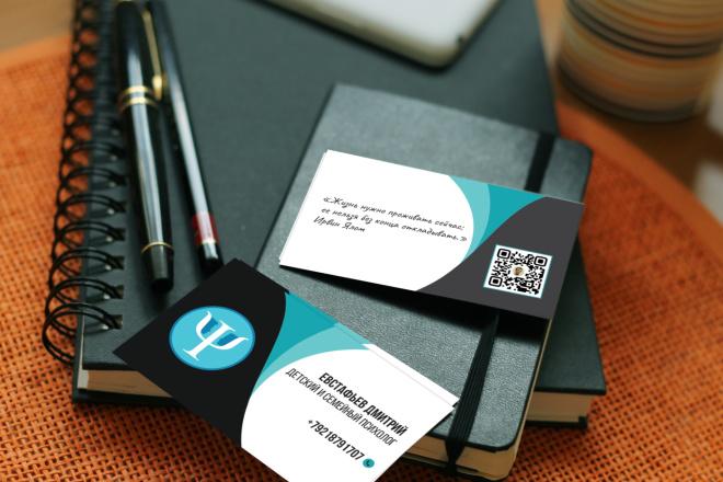 Эффектная визитка 9 - kwork.ru