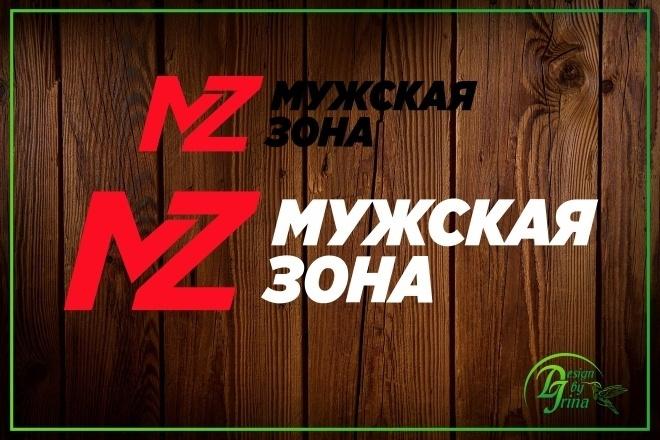 Отрисовка в вектор 2 - kwork.ru