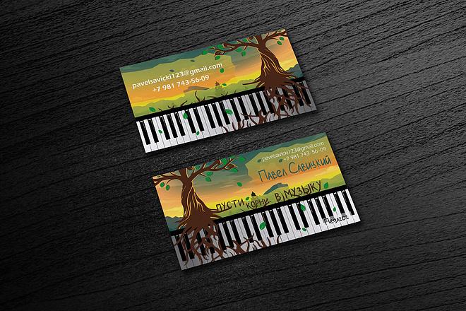 Дизайн оригинальных визиток 1 - kwork.ru