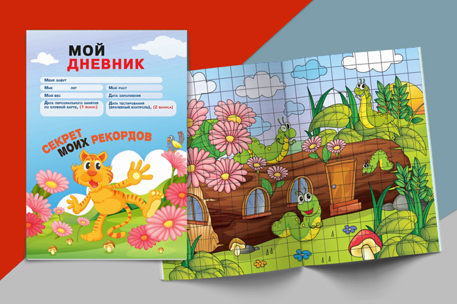 Дизайн буклета 8 - kwork.ru