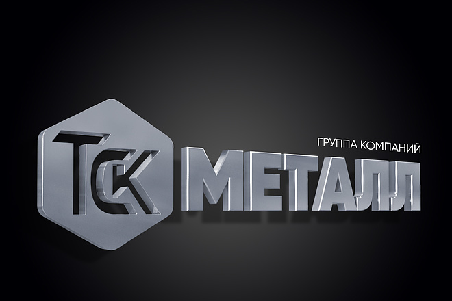 Логотип 125 - kwork.ru