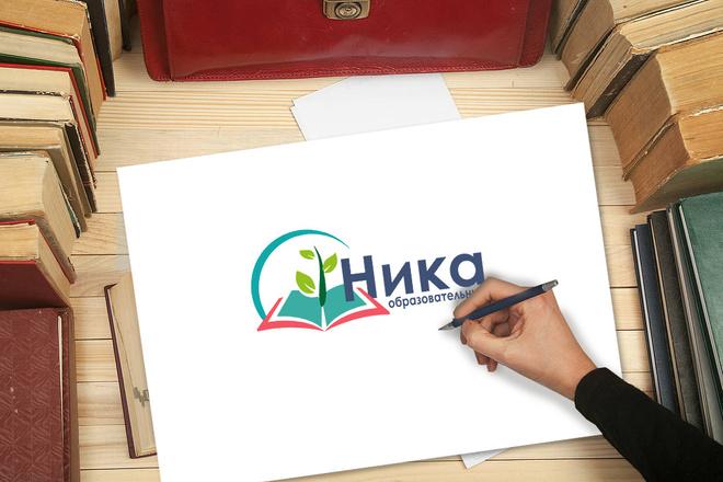 Логотип до полного утверждения 64 - kwork.ru