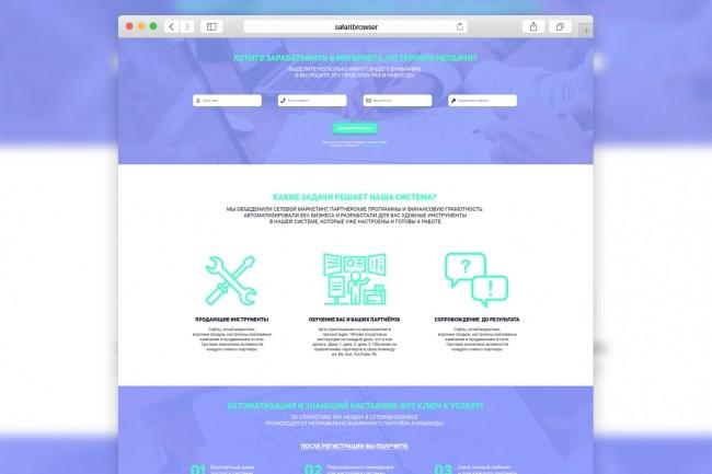 Дизайн лендинга в Figma, Sketch, PSD, XD 6 - kwork.ru