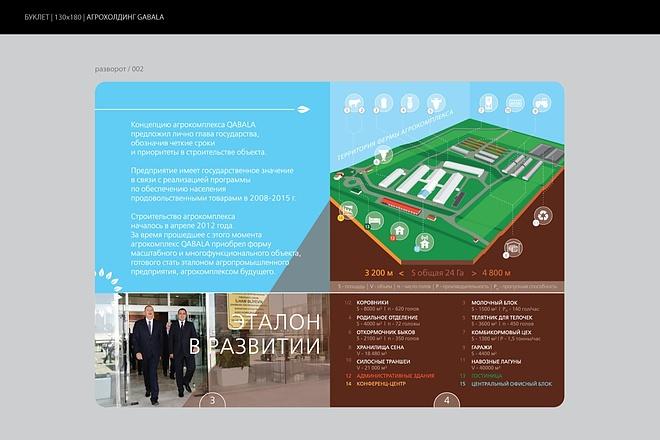 Дизайн логотипов. 24 часа в сутки. 7 дней в неделю 55 - kwork.ru