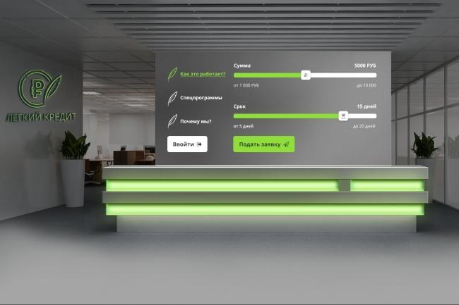 Уникальный и запоминающийся дизайн страницы сайта в 4 экрана 9 - kwork.ru